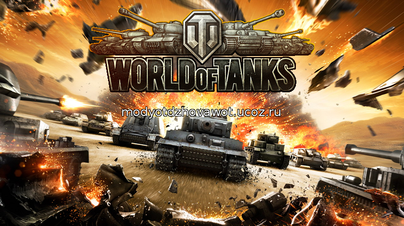 Играть в танки 1 of tanks blitz